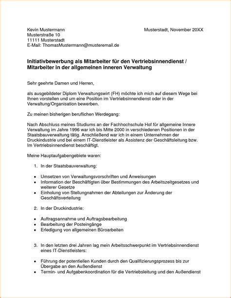 Bewerbung Initiativbewerbung Muster Anschreiben 10 Anschreiben Initiativbewerbung Muster Sponsorshipletterr