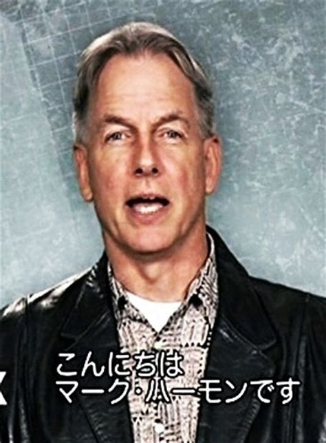mark harmon is he sick mark harmon looks sick share the knownledge