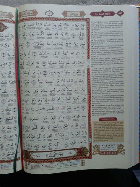 Quran Al Kalimah Perkata A4 al qur an robbani terjemah perkata tajwid warna a4