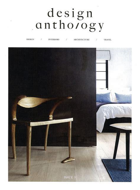 home interior design magazine pdf free download 86 home interior design magazine pdf free download