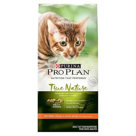 Proplan Cat Adlt Chicken 1 purina pro plan true nature chicken barley recipe cat food 6 lb bag chewy