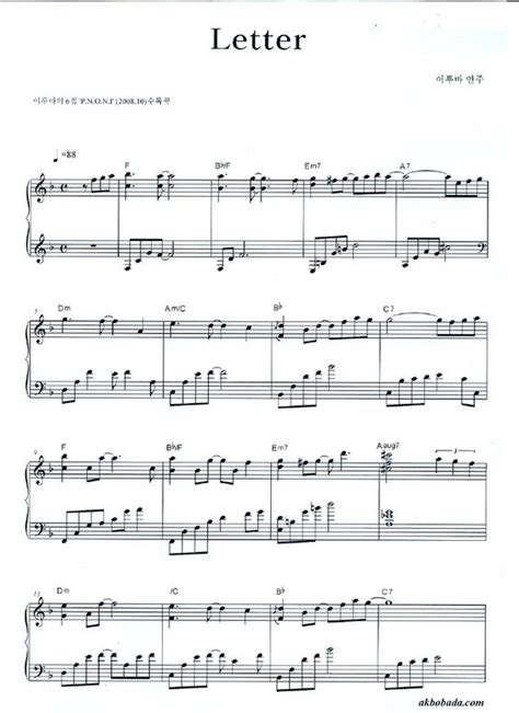 5 Letter Words Piano yiruma letter piano sheet piano sheet