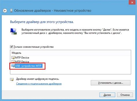 android mtp android mtp drivers surfingprecept