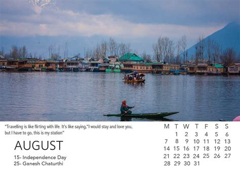 Buy Calendar 2016 India 2017 Travel Calendar