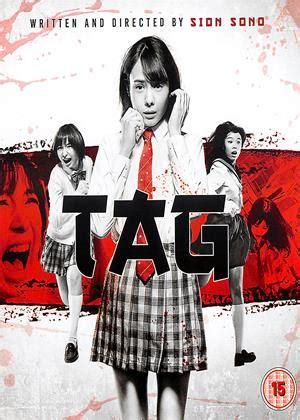 film online riaru onigokko rent tag aka riaru onigokko 2015 film cinemaparadiso