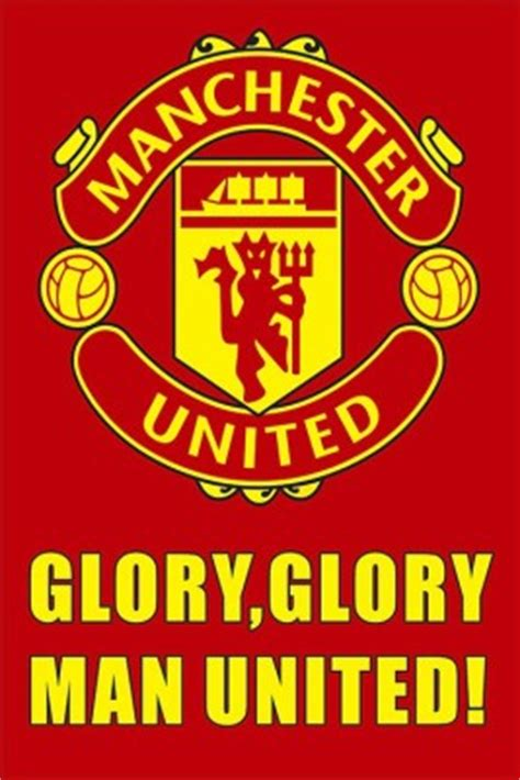 Manchester United Code E 30 on manchester united logo photographic paper on flipkart paisawapas