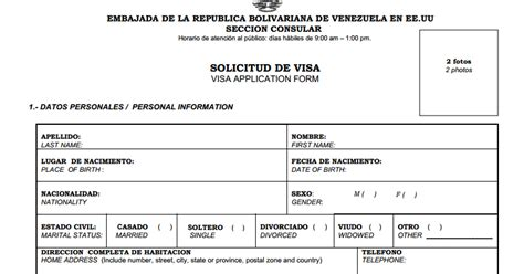planilla 2015 individuos download pdf esta es la planilla para solicitar la visa para venezuela