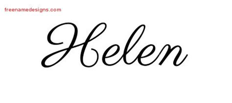 tattoo name helen helen archives page 2 of 2 free name designs