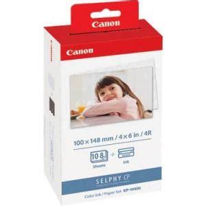 Paper Canon Kp 108ip canon kp108ip preturi si oferta