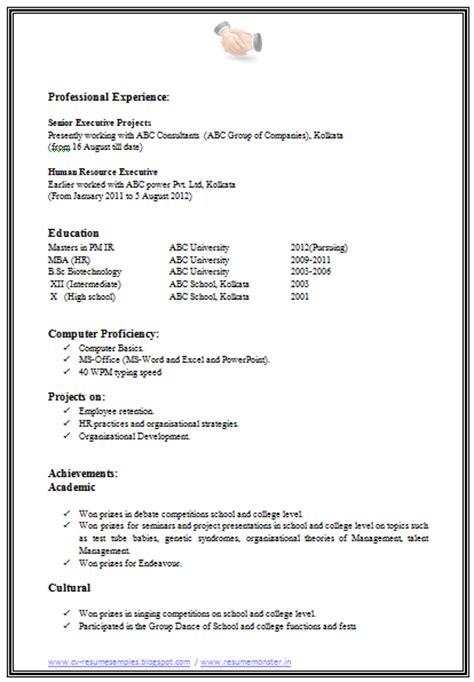 Resume Format Experienced Mba Hr 10000 Cv And Resume Sles With Free Mba Hr Resume Format