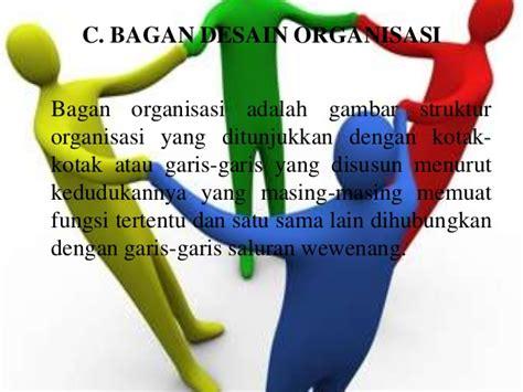manajemen desain adalah manajemen bagan desain organisasi