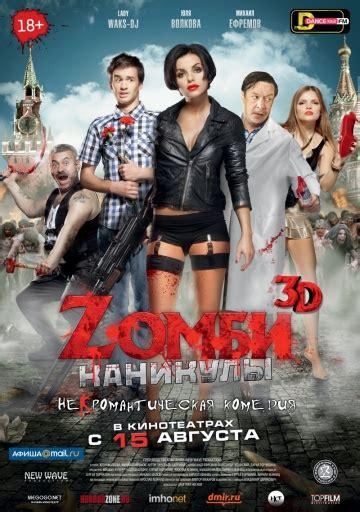 film online smotret smotret film online info новинки кино в hd 720