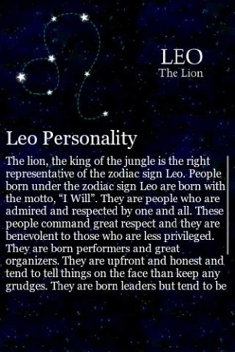 leo traits app for android