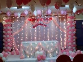 birthday decorations ideas at home balloon decoration balloon arches