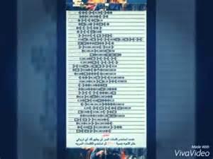 كلمات سر gta v مضمونة 100/ youtube