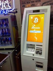 Bitcoin Atm Bitcoin Atm In New York Whitehall Terminal Of The Staten