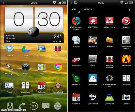 launcher prime 2 0 2 apk free soylendistdis - Launcher Prime 2 0 Apk Free