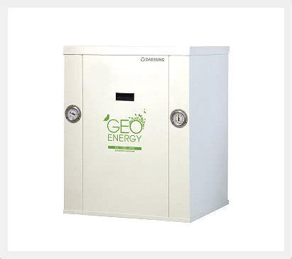 geo heat pump(id:5518620). buy korea heat pump, geo heat