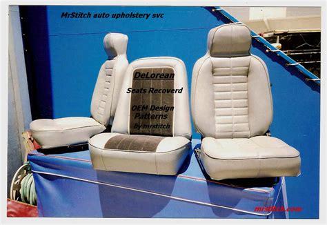 delorean back seat mrstitch seat repairs mods