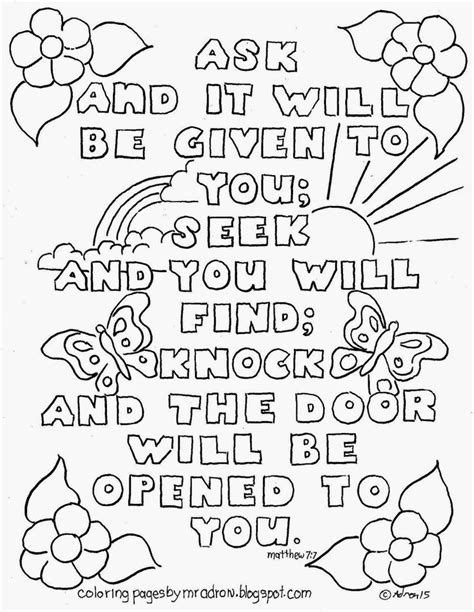 adult colouring page bible verse matthew by bible verse matthew 7 7 coloring page see more at my blog