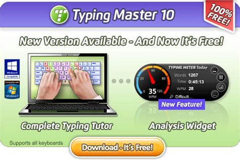 full version typing master free download with crack typing master pro crack serial key free download full v10