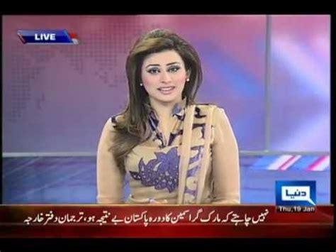 sexy news caster madiha naqvi youtube
