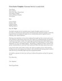 cover letter review service sle cover letter for a customer service position