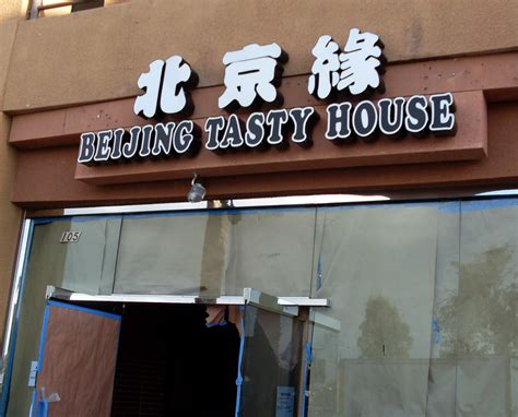tasty house yonkers tasty china house 28 images b kyu tasty house restaurant ashfield b kyu tasty