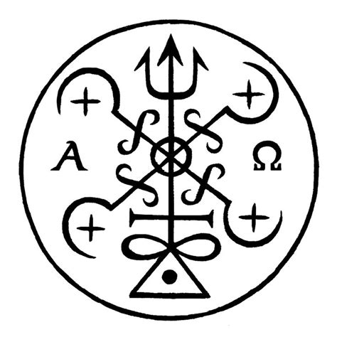 hermetic seal of light hermetic seal symbol pixshark com images galleries