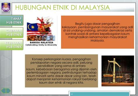 4 Di Malaysia Hubungan Etnik 2011 Cabaran Hubungan Etnik