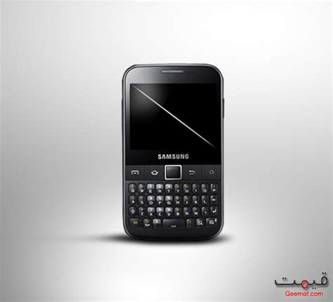 Hp Samsung Qwerty Wifi samsung galaxy y pro b5510 hp qwerty dengan layar sentuh