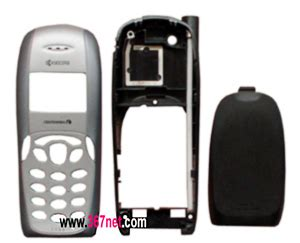 kyocera 1155 housing kyocera accessories cell phone accessories