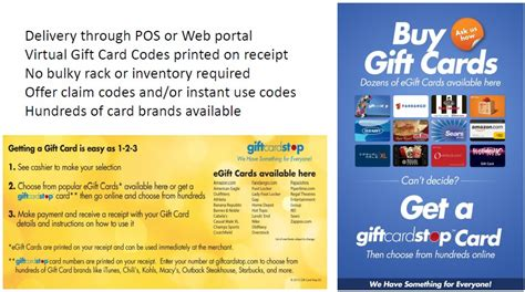 Sell Virtual Gift Cards - begin selling prepaid wireless gift cards at your store