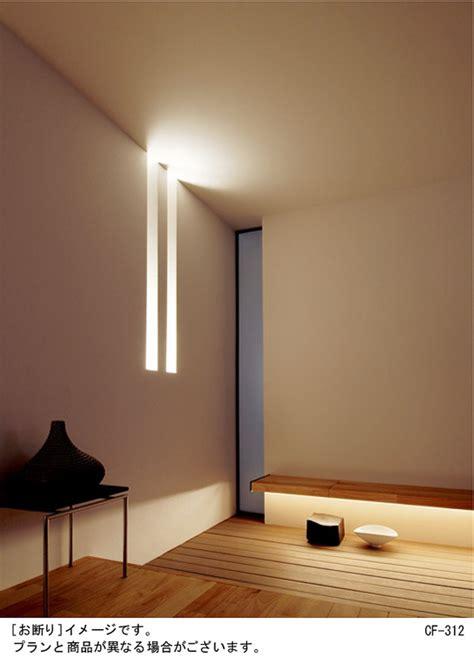 Jp Light panasonic led 間接照明 lgb50120klg1 商品紹介 照明器具の通信販売 インテリア照明の通販 ライトスタイル