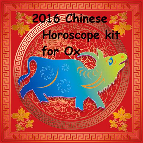 new year ox horoscope 2016 year of the ox 2016 prediction autos post