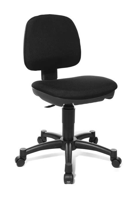 but siege chaise de bureau enfant contemporaine en tissu noir moon