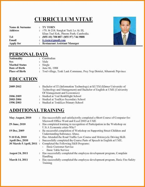 employment letter of reference military bralicious co