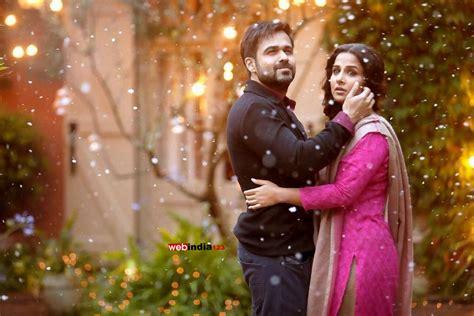 film india hamari adhuri kahani hamari adhuri kahani bollywood movie trailer review stills