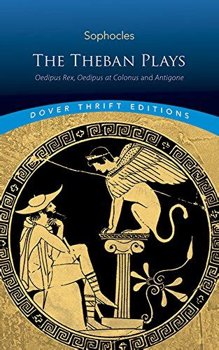Antigone Oedipus Cycle Volume 3 mini store gradesaver