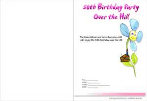 50th birthday party invitations templates