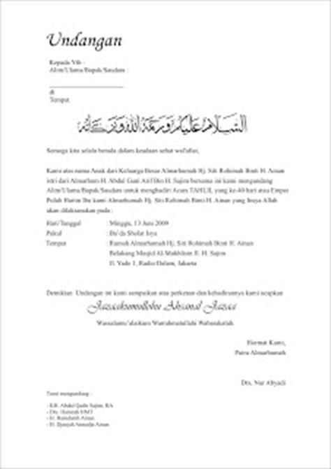 contoh untuk undangan tahlilan