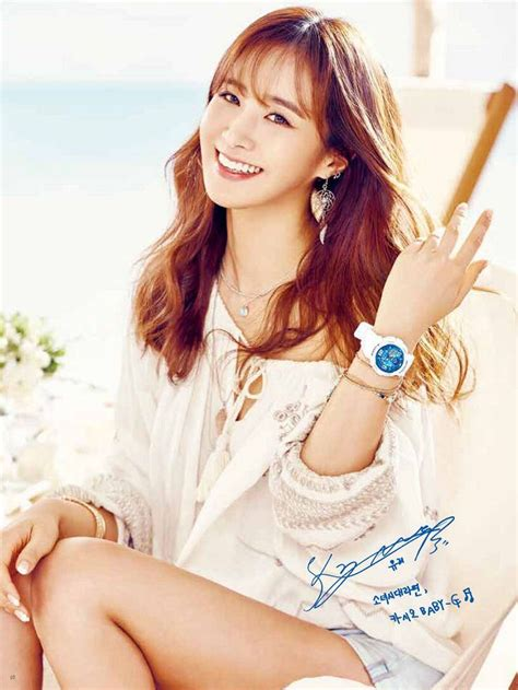 Casio Sheen By World Timeless snsd yuri casio baby g 2016 s s snsd snsd