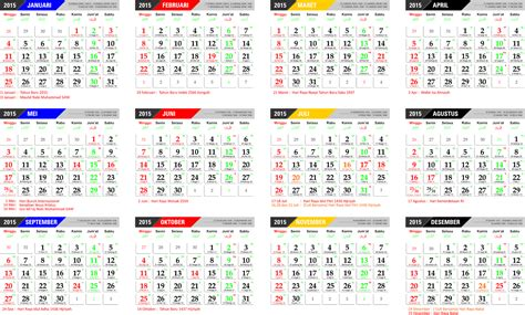 kalender indonesia juni 2015 kalender indonesia 2017 about privacy policy disclaimer contact us