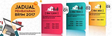 br1m 2016 borang kemaskini brim 2017 bantuan rakyat 1malaysia online