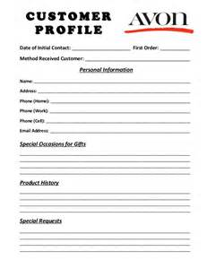 customer profile form template avon customer profile template