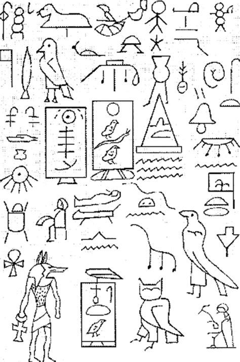 imagenes de egipcios antiguos antiguos egipcios en australia