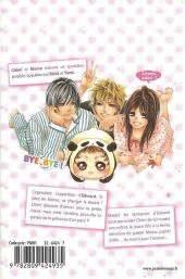 Mitsuki Momo Lover 1 3 Tamat momo lover 3 tome 3