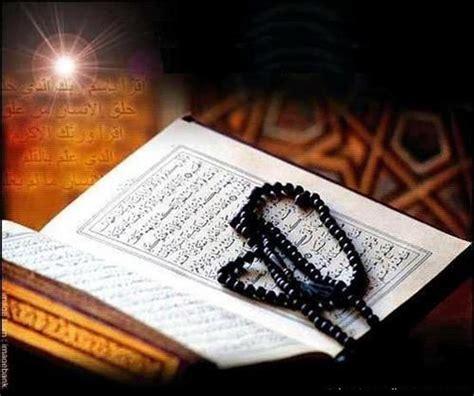 holy quran image holy quran hd  urdu