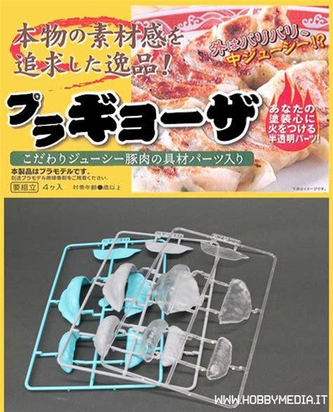 kit cucina giapponese plagyoza la cucina giapponese in scatola di montaggio
