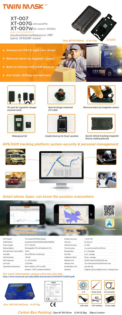 vehicle tracking systems gsm gps portable vehicle tracking system buy vehicle